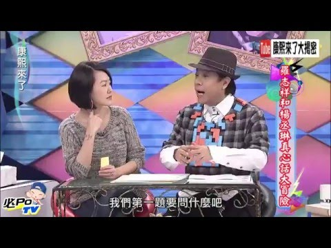 Show Lo - Going insane with questions relating to his girlfriend! (eng subbed)