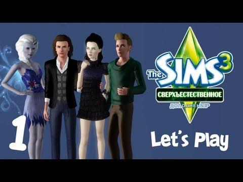 Вселенная игры the Sims!