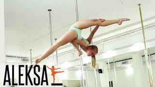 видео Pole Dance (пилонный танец) – фитнес на шесте