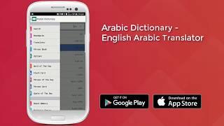 Arabic Dictionary - English Arabic Translator screenshot 2