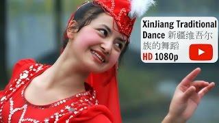 Xinjiang Uighur Traditional Dance in Guangzhou China 1080p