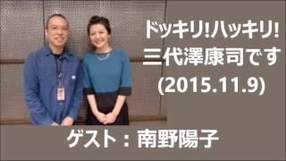 大阪のラジオ番組にゲスト出演。30周年記念コンサートやCDなどについて...