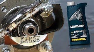 Mannol Standard 15W40 Jak skutecznie olej chroni silnik?