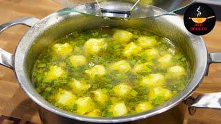 Куриный суп с Клецками! Ну, оОчень вкусный домашний суп