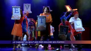Yvelines | Le Cabaret du bout des prés rouvre ses portes !
