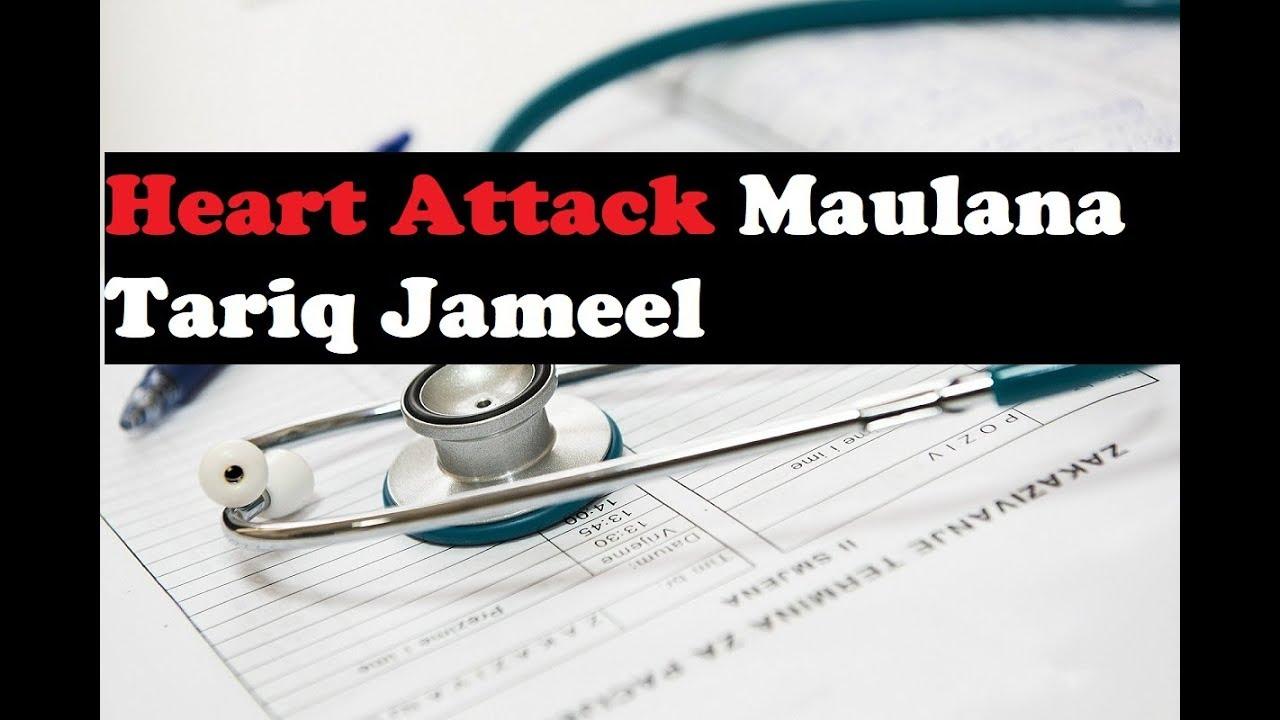 Heart Attack Maulana Tariq Jameel || Maulana Tariq Jameel