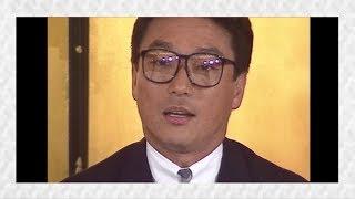競輪名勝負物語 第5回「中野浩一ラストラン、第43回高松宮杯」