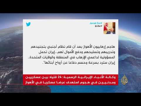 روحاني: طهران سترد على كل من يثبت تورطه بالهجوم  - نشر قبل 2 ساعة