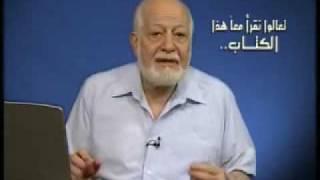 السيرة المطهرة - سيرة حضرة ميرزا غلام احمد - حلقة 8 (جزء 1)