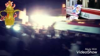 تشيع الشهيد صدام الشامي في الزبير الله يرحمه