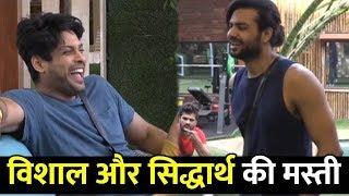 Bigg Boss 13 : Vishal Aditya Singh And Siddharth Shukla Fun With Aarti Singh   Day 53