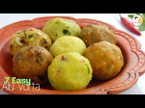 ৭ রকম মজার আলু ভর্তা   7 Tasty Aloo Bharta Recipe in Easy Way   Bangladesi Alur Vorta