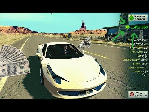 Car parking multiplayer - КАК ЗАРАБОТАТЬ МНОГО ДЕНЕГ НИЧЕГО НЕ ДЕЛАЯ