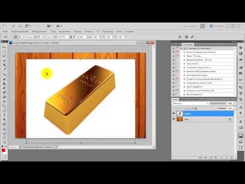 Как размыть края у фотографии Photoshop CS5.