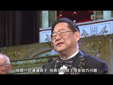 2013 HK Film Lifetime Achievement Award