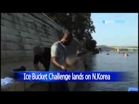 ALS Ice Bucket Challenge lands on N.Korea / YTN