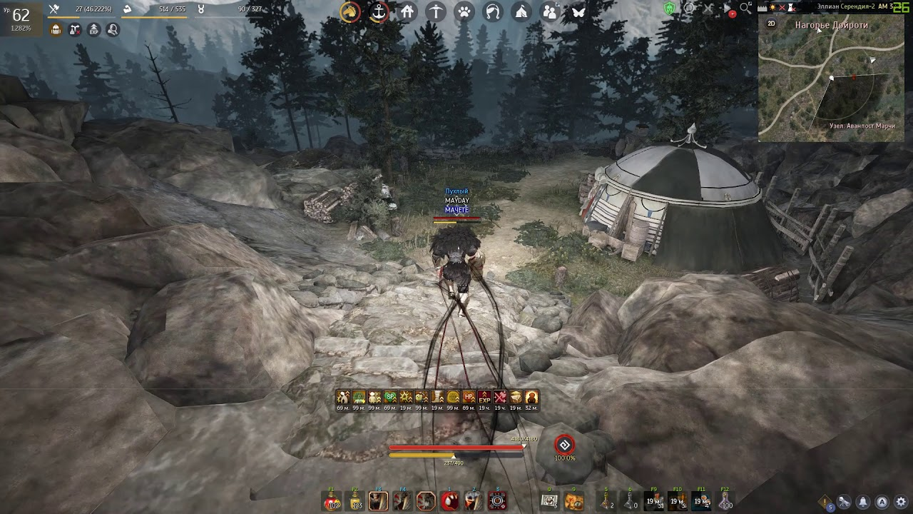 The Qualifications of a Hunter - Knowledge - Black Desert