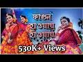Fagun Haway Haway || Dance Cover By Ishita || ফাগুনের মরশুম || Ghoomar || Rabindra Sangeet