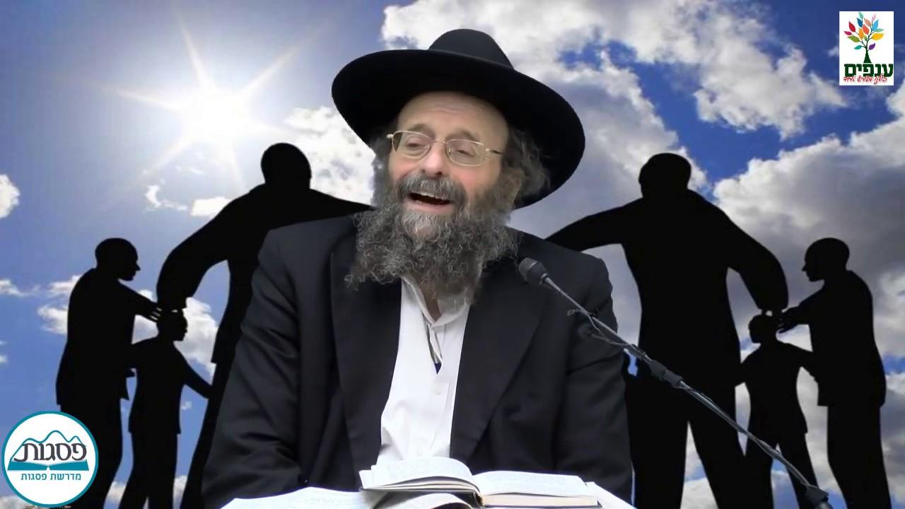 שידור חי ממרכז פסגות - הרב יצחק גולדווסר HD