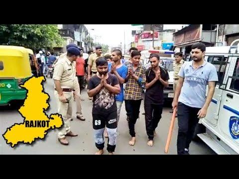 Rajkot Police teach hooligans a 'lesson'
