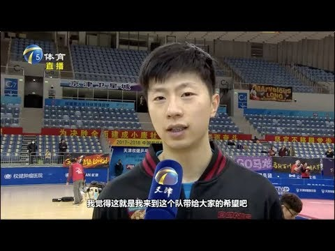 [News & Interview][20180211] TJTV Sport | 2017 China Super League Post-game Report