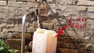 «Важен каждый-11». Малая Вишера, качество районной воды (