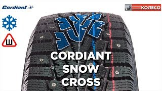 CORDIANT SNOW CROSS: обзор зимних шин   КОЛЕСО.ру