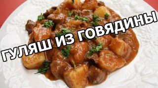 видео Как приготовить говядину вкусно? Вкусно! А также быстро, легко, сочно и полезно