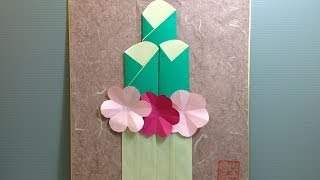 Origami Japanese New Year's Kadomatsu Bamboo Display Shikishi