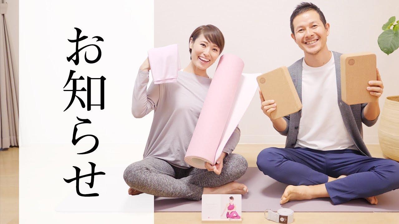 【新ウェブサイト公開!】 無料カレンダープログラムとB-lifeオリジナルグッズ☆ #410