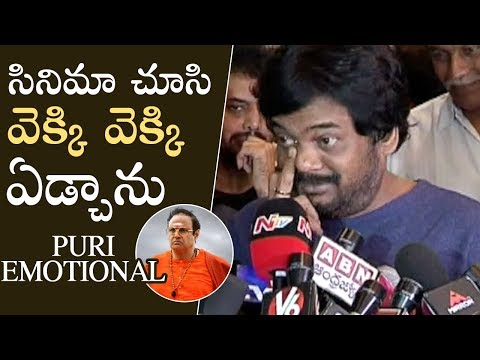 Director Puri Jagannadh Gets Emotional @ NTR Mahanayakudu Movie Premier Show