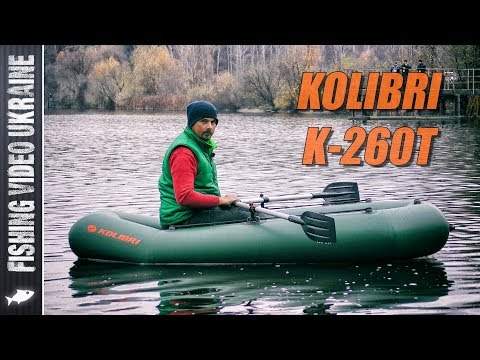 "НАША НОВАЯ ЛОДКА KOLIBRI K-260T - ""ПЕРВОЕ ЗНАКОМСТВО"" | FishingVideoUkraine"