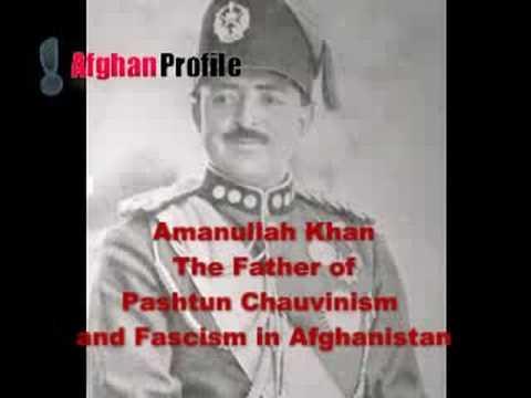Amanullah Khan Phone Number | Amanullah Khan Address ...