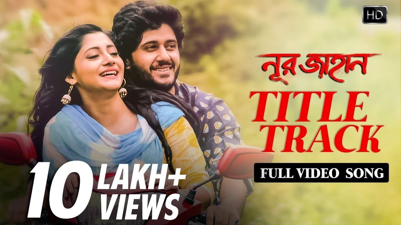Download Noor Jahaan (নূর জাহান) | Title Track | Adrit | Puja | Raj | Lagnajita | Savvy | Raj Chakraborty|SVF
