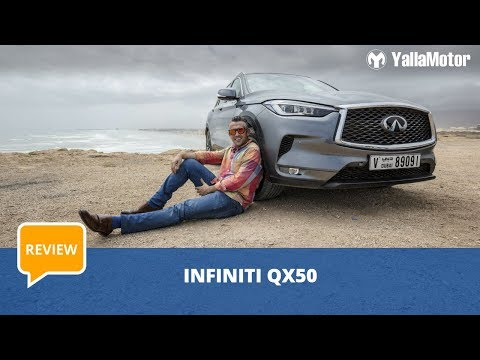 infiniti-qx50-2019-review---better-than-ever-before?-|-yallamotor.com