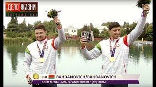 Именитые гребцы, олимпийские чемпионы братья Богдановичи.
