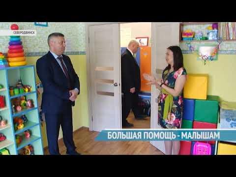 Вестник Северодвинска за 17.05.2018 года