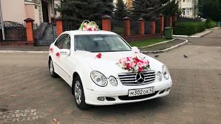 Автомобиль на свадьбу Киров Мерседес Е-500 от