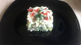 Очень вкусный салат с кальмаром. | Удивите своих гостей!