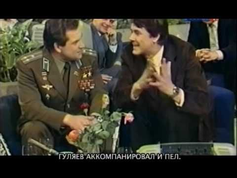 Юрий Гуляев Yuri Gulyaev Russian Folk Songs • Русские Народные Песни