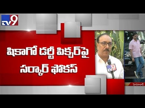 America Sex Racket - TFDC Chairman Ram Mohan Rao assures action - TV9 - 동영상