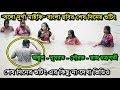 Bolo Dugga Maiki Shooting | Ankush | Nusrat Jahan | Bolo Dugga Mai Ki Film Last Day Shooting Video