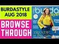 BurdaStyle 08/2018 Sewing Magazine Browse Through