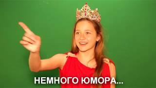 """Награждение за участие в 1 сезоне сериала """"Дети Олимпа"""""""