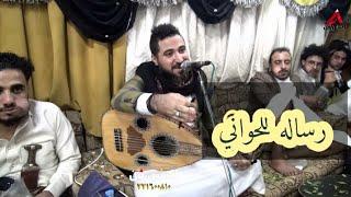 الفنان#محمد-عطيفه/كيف له نسيني/#يادكتور/#من قارب الكير يحرق/#استاذ في قهري/#تبنا خلاص/#نفسي اعشق