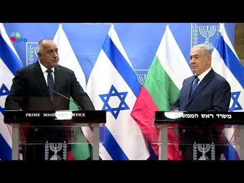 PM Netanyahu Meets Bulgarian PM Borissov