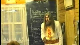 Юджизм - Наследие предков - Влияние Энергий (Урок 14)