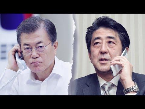 Japan-South Korea trade spat