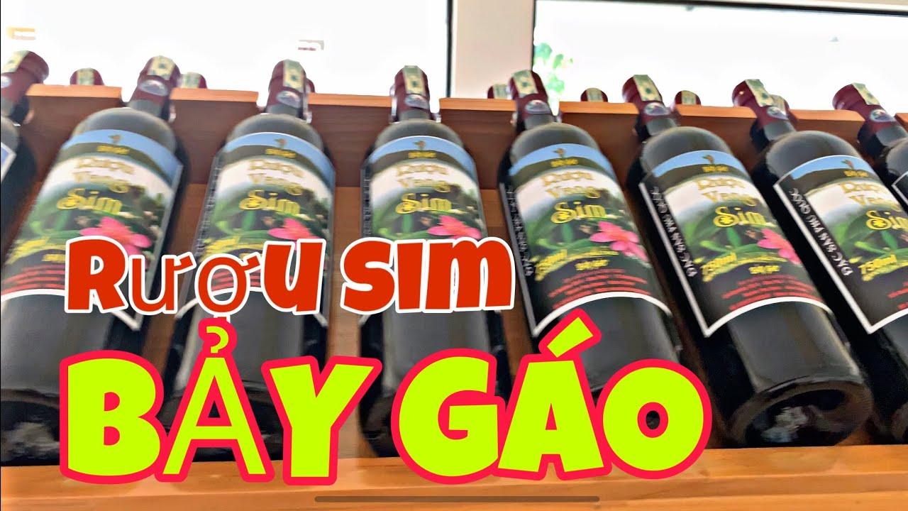 Du lịch Phú Quốc | thưởng thức rượu sim Bảy gáo quá hấp dẩn - YouTube