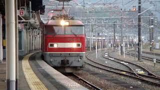 JR貨物 EF510 0番台&500番台牽引 貨物列車 動画集